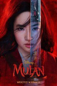 Mulan online