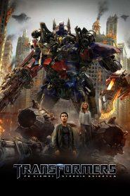 Transformers Po Ciemnej Stronie Księżyca online